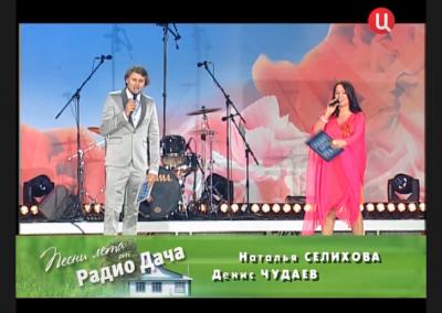 Денис Чудаев и Наталья Селихова ведущие праздничного концерта