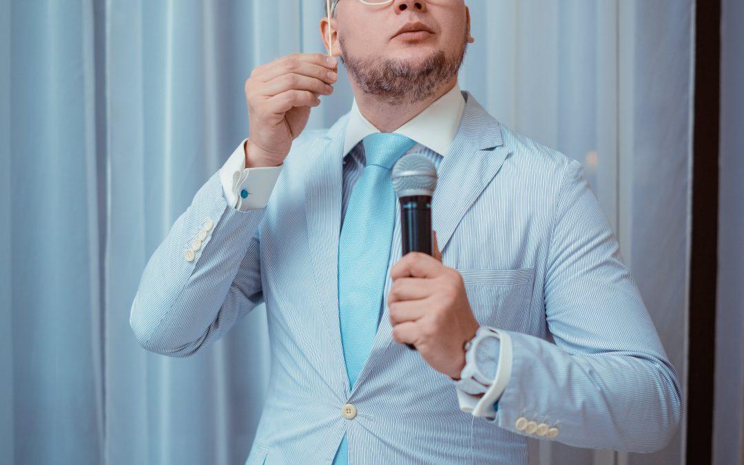 Денис Чудаев ведущий свадебного торжества