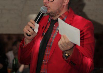 Денис Чудаев ведущий Новогоднего Stuff Party